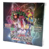 Pokemon Card Sword & Shield VMAX Rising Booster BOX Japanese NEW Free Shipping