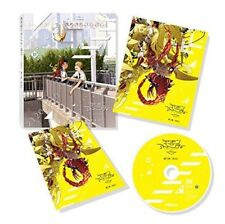 DIGIMON ADVENTURE TRI. CHAPTER 3 'CONFESSION (KOKUHAKU)'-JAPAN DVD R38