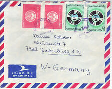 AFGHANISTAN Luftpostbrief   airmail cover Kandahar 1978