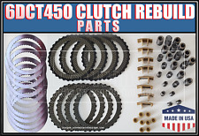 6DCT450 Powershift FORD gearbox clutch parts,Friction Steel plate kit set