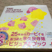 Kirby 25th Anniversary Art and Style Collection Japan Game Art Book