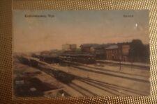 Goßlershausen / Jablonowo, Kreis Strasburg, Westpreußen, Bahnhof