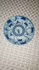 Assiette Chinoise ancienne Chinese Plate old chinese, assiette bleu et blanc