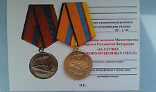 The best Medals of Russia at an inexpensive price!!!(For service in the Air Forc