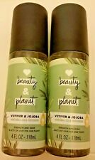 2 PACK Beauty & Planet Natural Oils Infusion for Hair Vetiver & Jojoba 4 oz 2851