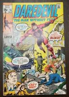 Daredevil #74 Marvel 1971 - 5.5 - 6.0 FN Range