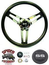 "1969-1973 Nova steering wheel SS Horn Button 14 1/2"" Shallow Dish"
