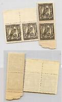 Armenia 1922 SC 305 MNH 2 pairs . rtb4578