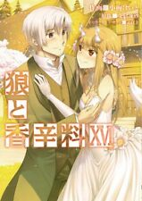 Ookami to Koushinryou Spice and Wolf Vol.16 /Japanese Manga Book  Comic  Japan