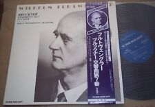 Furtwangler BRUCKNER Symphony 7 (1951) Japanese Bruno Walter Society OW-7824-BS