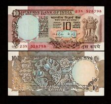 INDIA 10 RUPEES P81 A or B 1970-1975 DEER PEACOCK HORSE UNC SJ/ PURI ANIMAL NOTE