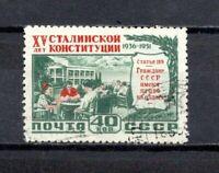 Sowjetunion 1952 Mi.-Nr. 1629  15Jahre Verfassung von 1936 gestempelt o