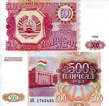 TAJIKISTAN 500 Roubles Banknote World Paper Money UNC Currency Pick p8 Bill Note