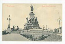 Sevastopol Monument Севастополь Rare Antique Russia Ukraine Crimea AK  1908