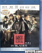 14 Blades Blu-ray (R0) - Donnie Yen , Sammo Hung