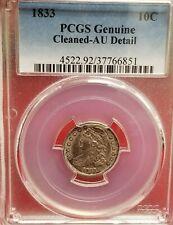 1833 Capped Bust Dime PCGS AU- Details