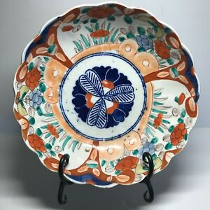 """Japanese Imari Porcelain Bowl Scalloped Rim Cobalt Blue, Red, & Green 9 3/4"""""""