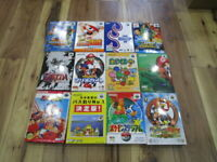 Nintendo 64 Lot of 12 piece Legend Of Zelda Mario Kart Complete N64 Japan w231