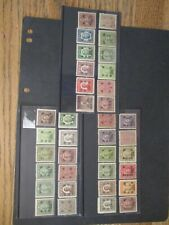 China PRC stamps on approval cards lot of 16 New/Used unresearched