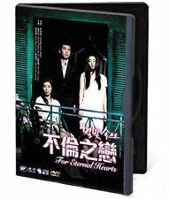 "Jung Jin Young ""For Eternal Hearts"" Seon-min Kim Korea Drama Region ALL DVD"