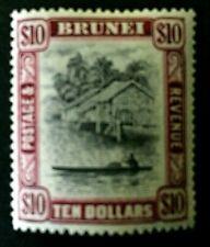 Brunei: 1947, $10 definitive stamp, LHM