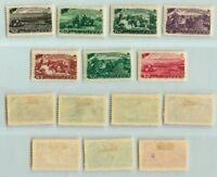 Russia USSR 1948 SC 1237-1243 mint . d1540
