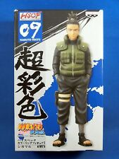 Naruto Shippuden HSCF Figure 3 No.09 NARA SHIKAMARU Banpresto Japan Anime NEW