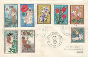 GREECE 1958    ISSUE FIRST DAY COVER SENT  TO ATHENS