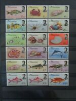 MAURITIUS 1969 FISH DEFINITIVES 18v ( NO 10c + ADDITIONAL R5 VARIETY) MNH MINT