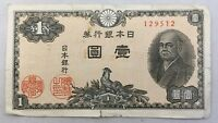 Vintage Japanese 1 Yen Note Paper Currency Money Legal Tender Ser #129512 3464F