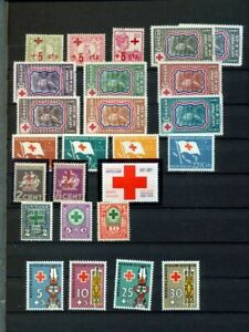 Netherlands Curacao Antillen Suriname Red Cross MNH MH Used(25 Items)Hux488
