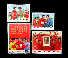 China 1966 C121 stamps MNH #337