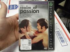 In The Realm of Passion (DVD, World Class Cinema) empire Nagisa Oshima NEW