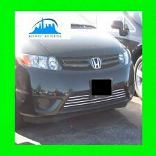 2006 2007 2008 2009 2010 2011 HONDA CIVIC COUPE CHROME GRILLE TRIM 5YR WRNTY