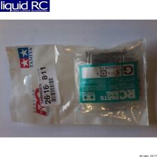 Tamiya TAM9402875 RC Metal Parts Bag G: 1/14 Truck Grand Hauler