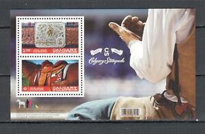 Calgary Stampede Souvenir sheet no: 2546  MNH.......Face: $1.97.....B1-JN23-0047