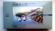 """MITSUBISHI C5M2 """"BABS"""" 1/72 ARII"""