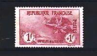 "FRANCE STAMP TIMBRE 154 "" ORPHELINS 1F+1F MARSEILLAISE "" NEUF xx TTB SIGNE  D030"