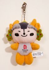 Beijing olympics 2008 5 soft toy collectable key rings