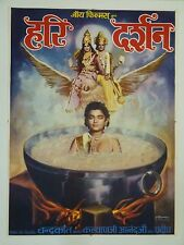 INDIAN VINTAGE BOLLYWOOD MYTHOLOGIC MOVIE POSTER- HARI DARSHAN / DARA SINGH