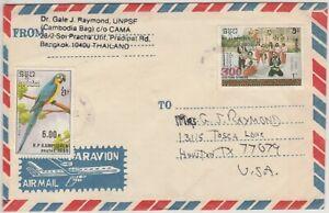 Cambodia Kampuchea Cambodge 1992 Airmail Cover to U.S.A.
