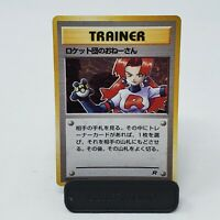 ROCKET'S SNEAK ATTACK - Team Rocket - Holo Rare - Japanese Pokemon Card