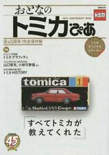 TOMICA 45th Anniversary Book with TOMICA Original Sticker Japan  USED Tracking