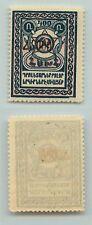 Armenia, 1922, SC 317, MNH. d5155