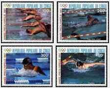 Timbres Sports JO Natation Congo PA367/70 ** lot 17779