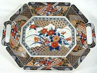 Vintage Japanese Imari Bowl Porcelain with Handles  Flower Center and Boarder