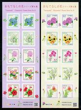 Japan 2017 MNH Omeotenashi Hospitality Flowers Series 8 2x 10v S/A M/S Stamps