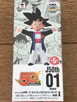 Jump 50th Anniversary World Collectable Figure WCF Vol.1 Dragon ball Son Gokou