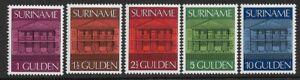 SURINAME - 1975 - CENTRAL BANK, PARAMARIBO SET OF 5 - SG 805/808a - LMM  CAT £60