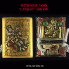 Antique Khmer Petch Phaya Torn LP Pan Thai Amulet Occoult Love Charm Full Option